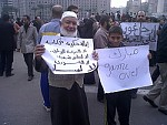250px-2011_egypt_protests_-_two_signs.jpg