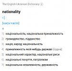 nationality.png